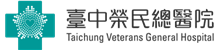Taichung Veterans General Hospital logo