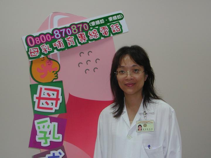 陳昭惠  醫師 照片