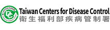 Prevention and Control of COVID-19 in Taiwan logo