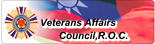 Veterans Affairs Council, R.O.C. logo