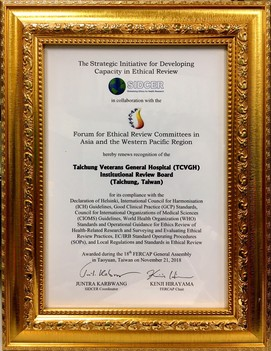 Certificate by SIDCER/FERCAP in 2018