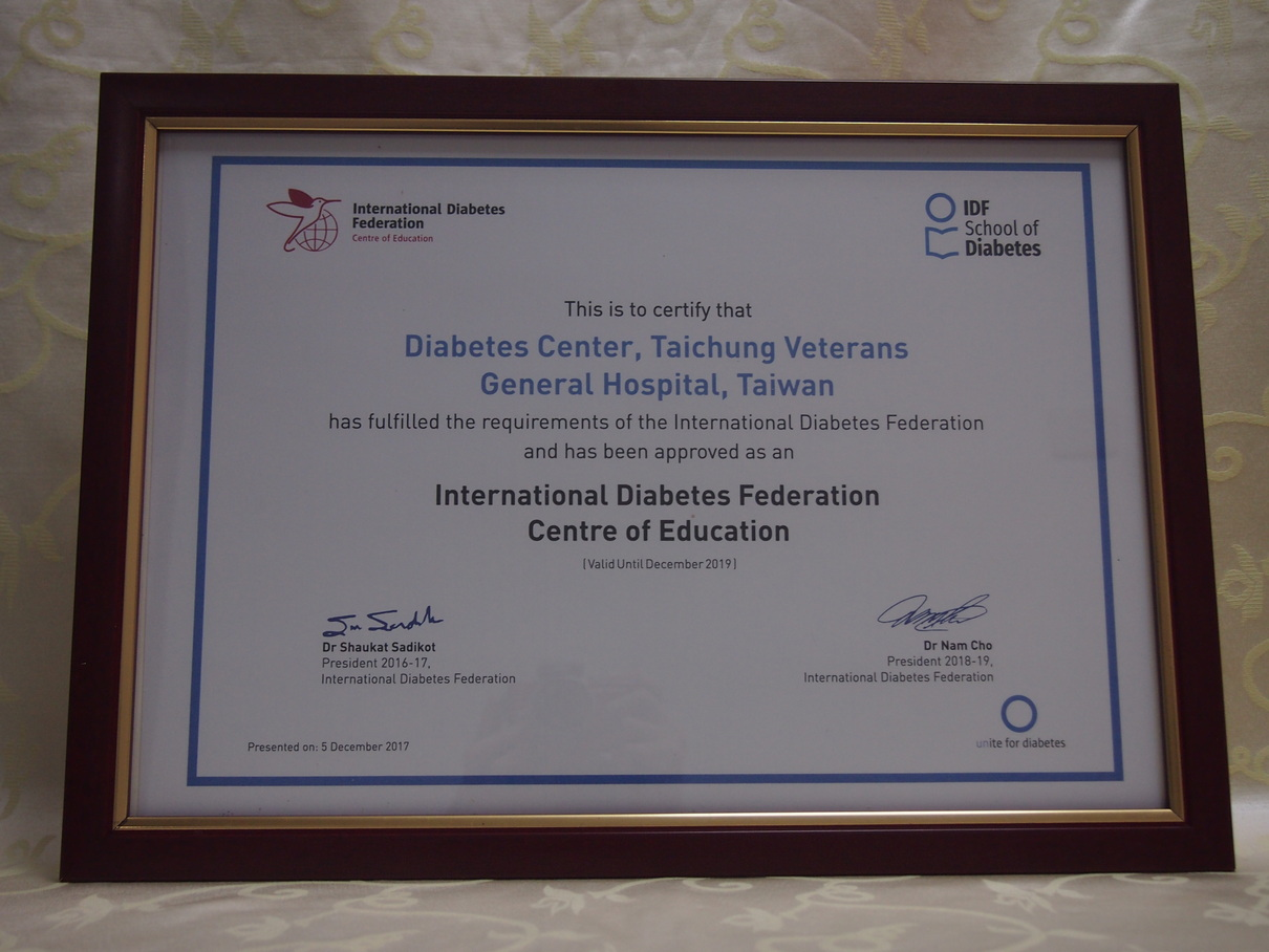 International Diabetes Federation Center of Education by the International Diabetes Federation