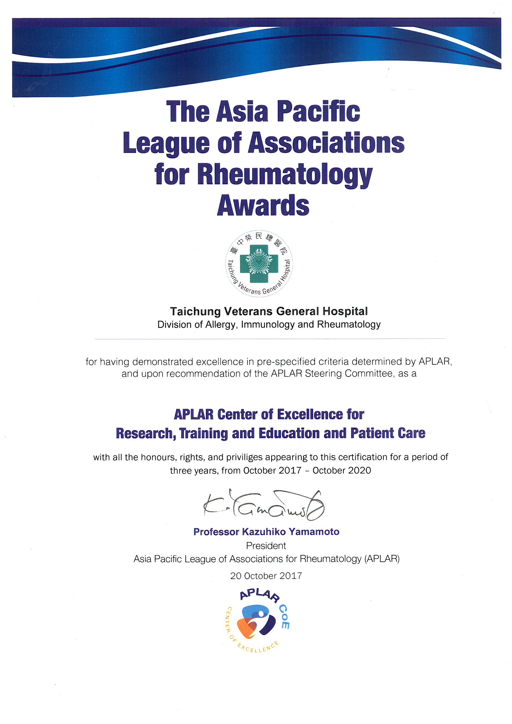 APLAR Center of Excellence by the Asia Pacific League of Associations for Rheumatology