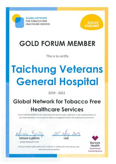 Certificate of Gold Forum Member by ENSH-Global Network for Tobacco Free Health Care Services in 2019