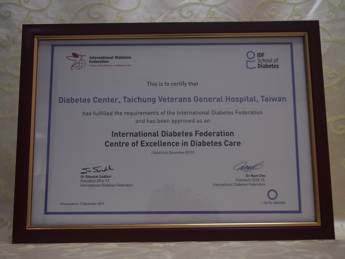 Center of Excellence in Diabetic Care